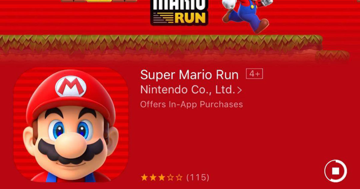 Super Mario Run Now Available in the App Store