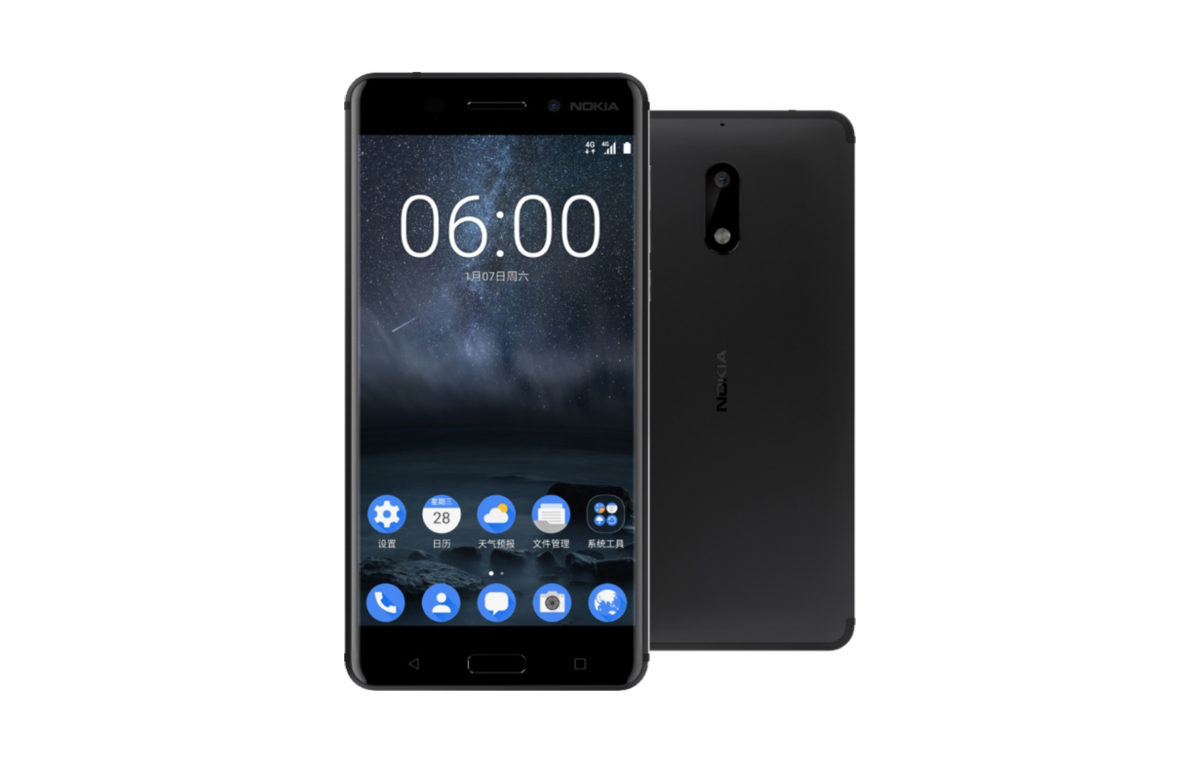 Nokia is making a comeback with their Nokia 6 Android Phone