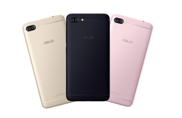 ASUS Confirms Arrival of the ZenFone 4 series in the Philippines