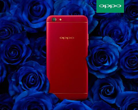 OPPO F3 Red Edition 1
