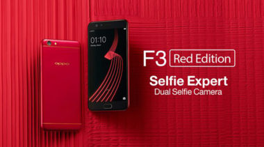 Limited OPPO F3 Red Edition Now Available in the Philippines